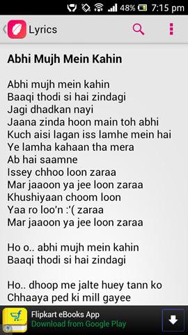 Lyrics Center Bollywood Song Lyrics In Hindi Hindi songs lyrics in english. bollywood song lyrics in hindi