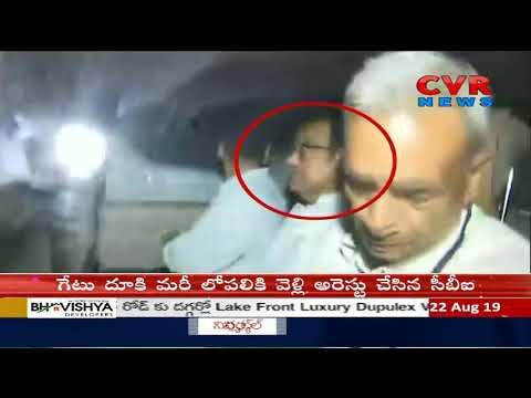 INX Media case | P Chidambaram Taken For Medical Examine Up After CBI Arrests l CVR NEWS