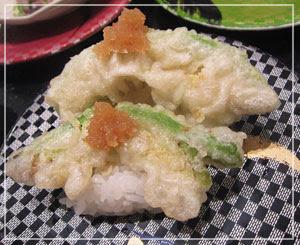 アボカド天ぷら握り。なんかすごい。でも美味しい。