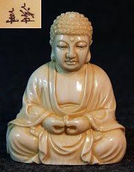غرامة بوذا الصيني okimono العاج (2 في. طويل القامة) المعاصرة - ماموث العاج
