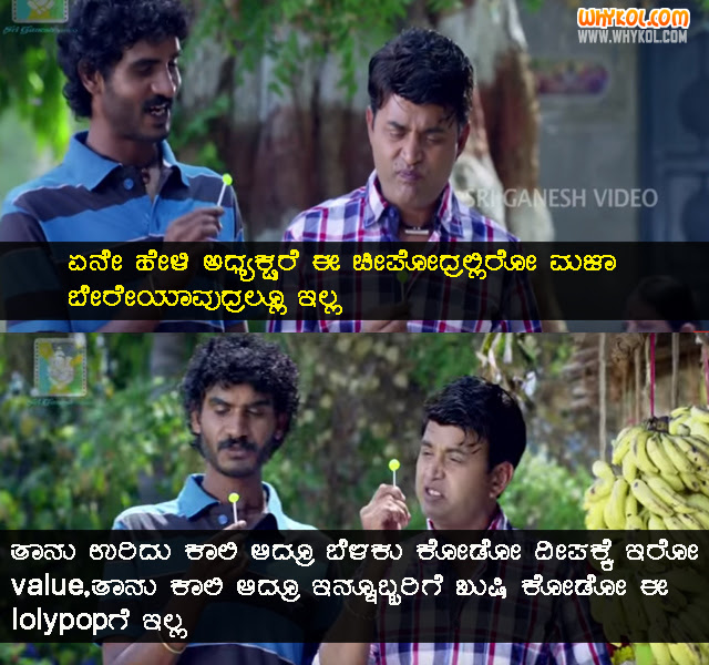 30 Must Know Kannada Dialogues Kannada Movie Dialogues Whykol