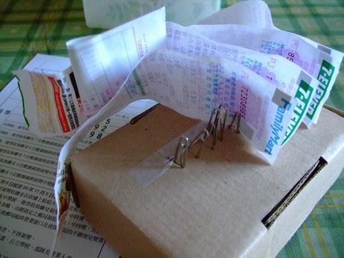 發票分類盒