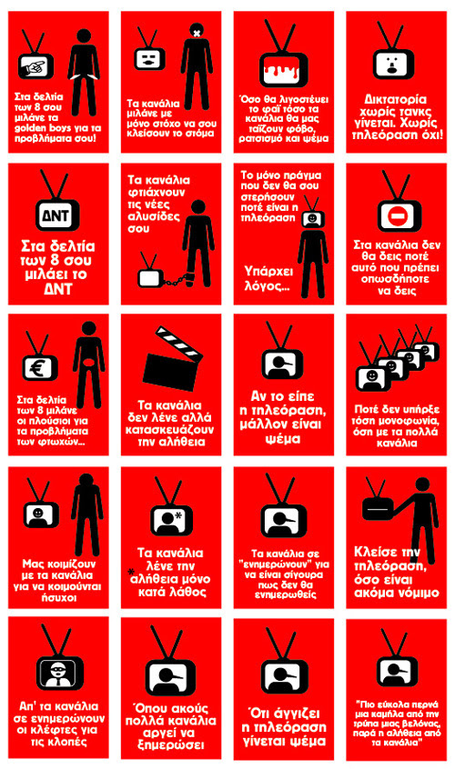 http://esp0ir.files.wordpress.com/2010/05/antitvola.jpg