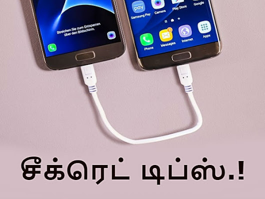Smartphone Features Most Users Have No Idea About - Tamil Gizbot
