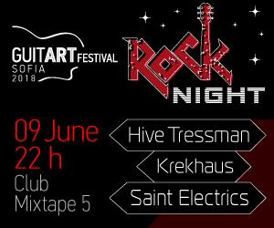 SAINT ELECTRICS, KREKHAUS и HIVE TRESSMAN с концерт на Sofia GuitArt Festival