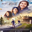 Buri Buri Lyrics | Buri Buri Hindi Lyrics from Dear Maya (2017) - Lyricsia.com