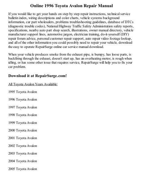 1996 Toyota Avalon Repair Manual Online