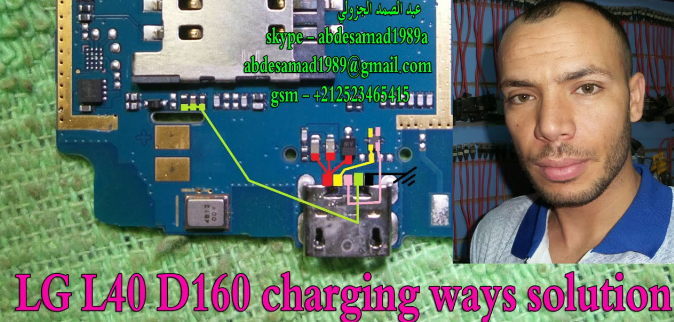 LG L40 D160 Charging Solution Jumper Problem Ways