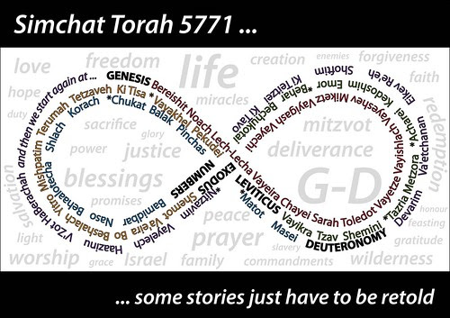 Simchat Torah 5771
