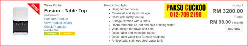 penapis air cuckoo kedah fusion top model penapis air terbaik di malaysia