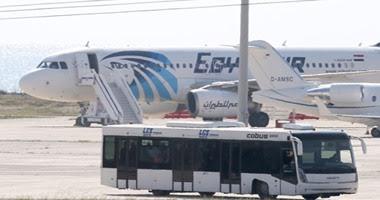 الطائرة المصرية المخطوفة