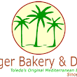 Tiger Lebanese Bakery Email Signup