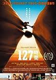 127時間 (ダニー・ボイル、 サイモン・ビューフォイ 監督) [DVD]