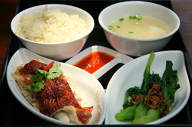 Hainanese Roasted Chicken Rice