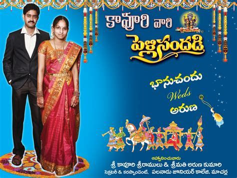 7: MARRIAGE FLEX BANNERS