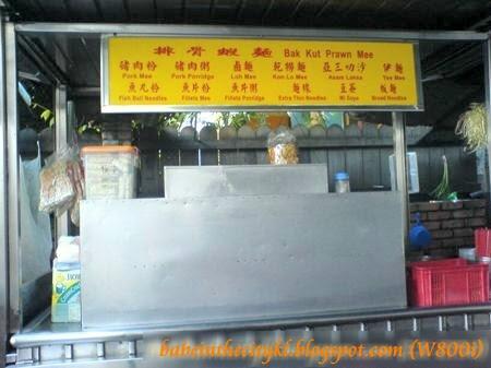 penang stall