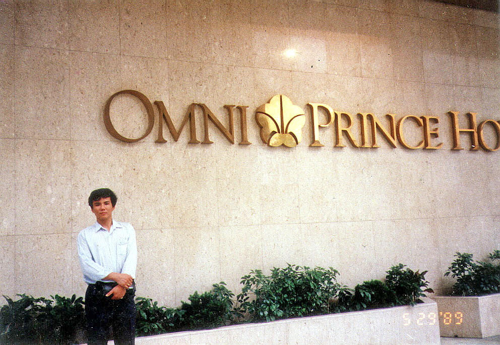 The author at Omni Prince Hotel