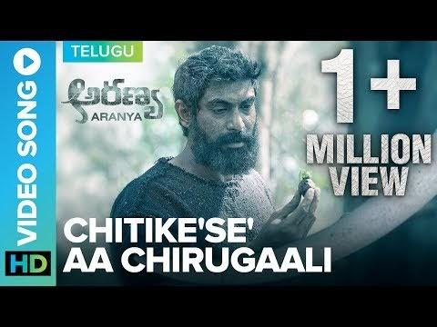 Chitikesi Aa Chirugaali Lyrics in Telugu Font Rana Daggubati, Vishnu Vishal