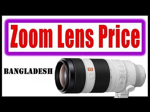 Dslr Camera Price In Bangladesh 2018 Dslr Camera Price In