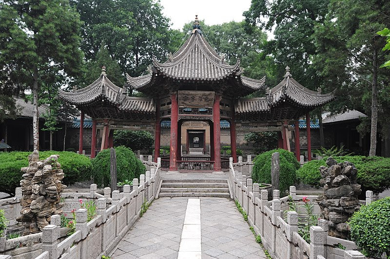 File:1 great mosque xian 2011.JPG