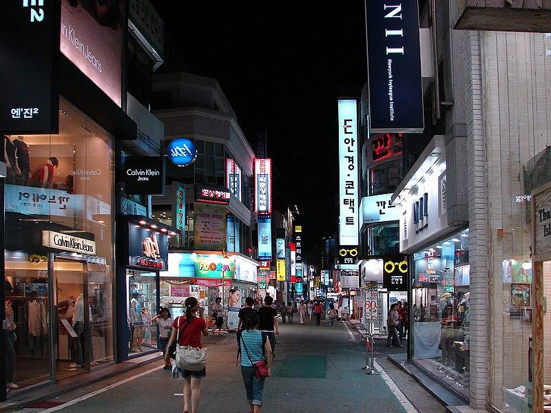 gwangju-korea