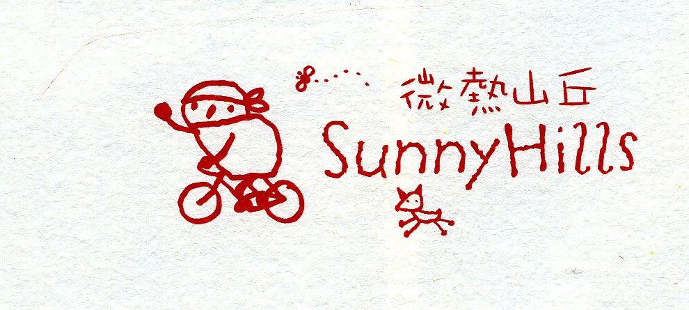 16. Sunny Hill Logo