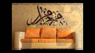 Page 1 of comments on AMAZING HOME DECOR WITH ISLAMIC CALLIGRAPHY ...