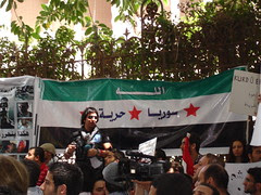 The old flag with the new revolutionary slogans