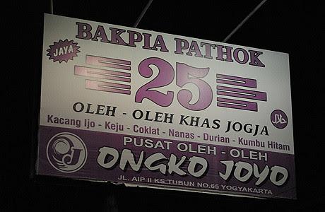 Kue Khas Jogja: Bakpia Pathuk 25...