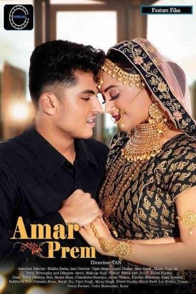 Amar Prem (2020) full movie free Watching & Download