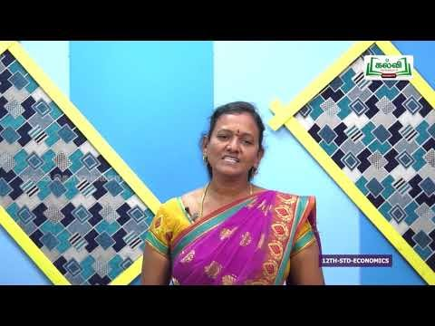 12th Economics தேசிய வருவாய் அலகு 2 Kalvi TV