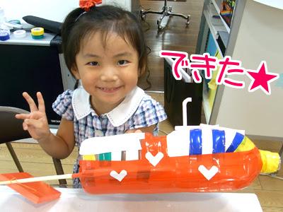 夏休イベント,夏休工作,ペットボトルを使った工作,ペットボトル工作,松菱,2012夏休