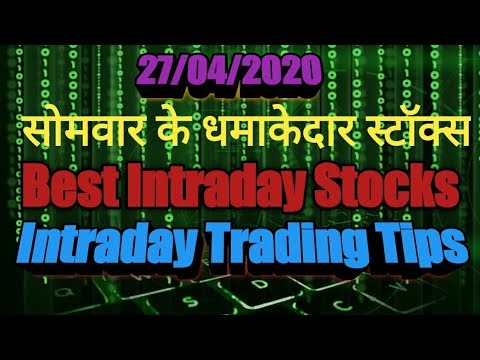 Best intraday trading stock For 27 APR 2020 | Intraday trading strategie...