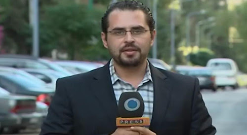 Press TV Syrian correspondent Maya Naser was assassinated in Damascus. He was covering an attack on a government building when he was hit by snipers. by Pan-African News Wire File Photos