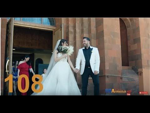 youmovies : Tshnamu Ankoxnum - Episode 108