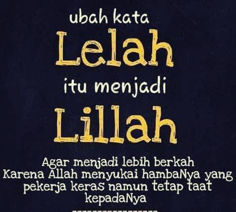 contoh kumpulan kata kata motivasi islami singkat terbaik