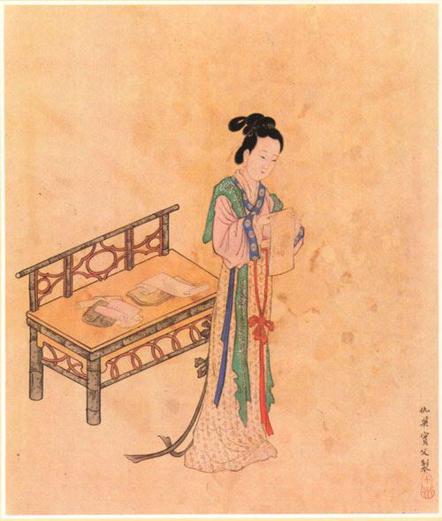 Xue Tao - Qiu Ying