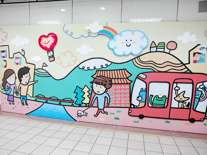 cute deco over at Taipei Metro