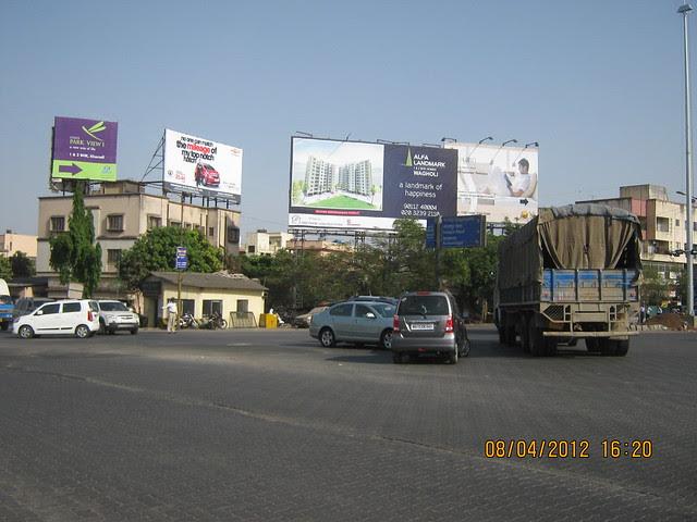 Kharadi Hadapsar Bypass on Nagar Road - Visit Gera's Park View1, 1 BHK & 2 BHK Flats at Gera's Emerald City, near EON IT Park, Kharadi, Pune 411014