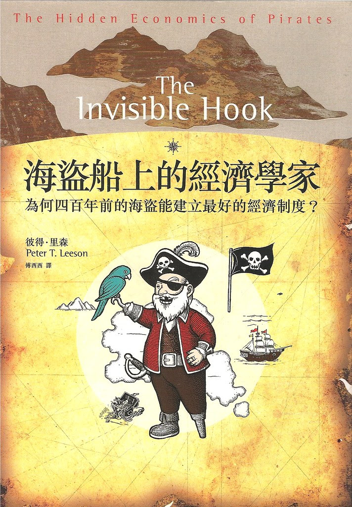 The Invisible Hook