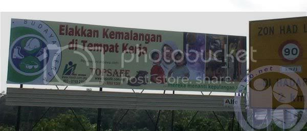 Photobucket - Billboard NIOSH