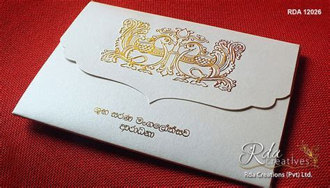 Wedding Cards Sri Lanka   Invitation Templates & Card Designs