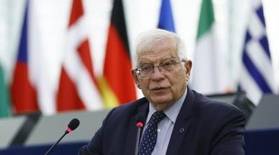 Боррель: ЕС видит в России важного глобального игрока