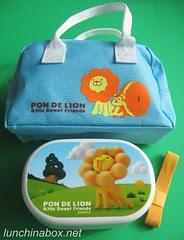 Pon de Lion bento box from Mister Donut