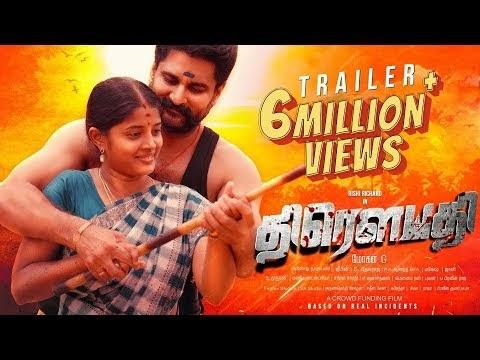 Draupathi Tamil Movie Trailer