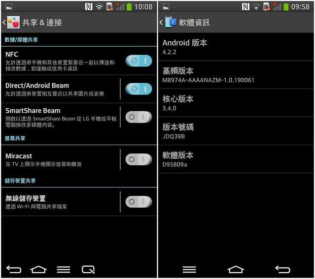Screenshot_2014-01-08-10-08-44-tile
