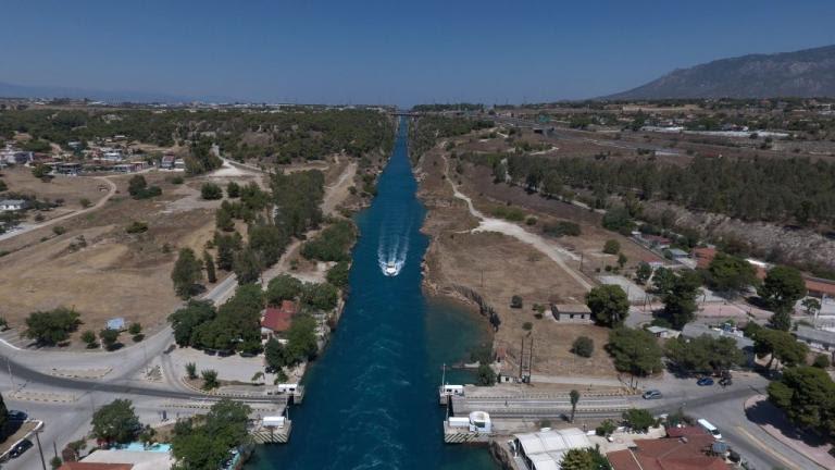 Στη Βουλή το φιάσκο του διάπλου της Διώρυγας της Κορίνθου | Newsit.gr
