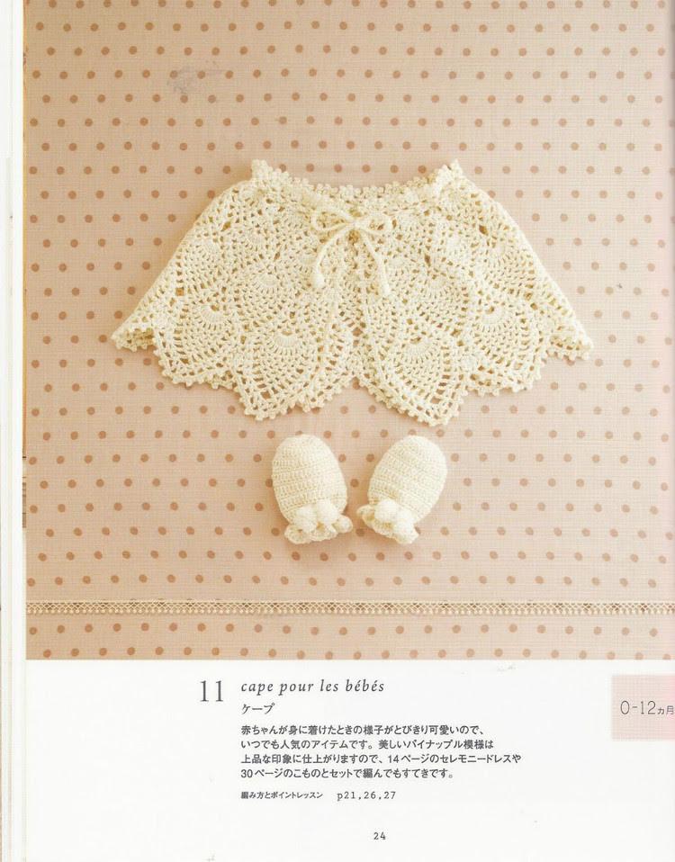 河合真弓 --- 钩编宝宝装 - 紫苏 - 紫苏的博客