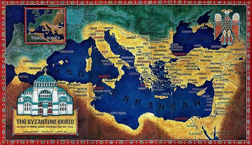 Ρωμανία