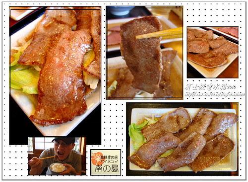 南之島石垣牛燒肉